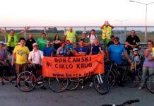 Borčanski biciklisti