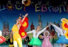Radost Evrope u Borči