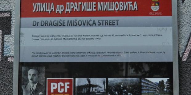 Dragiše Mišovića Kotež