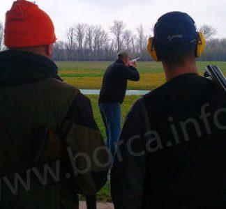 Lovno streljaštvo