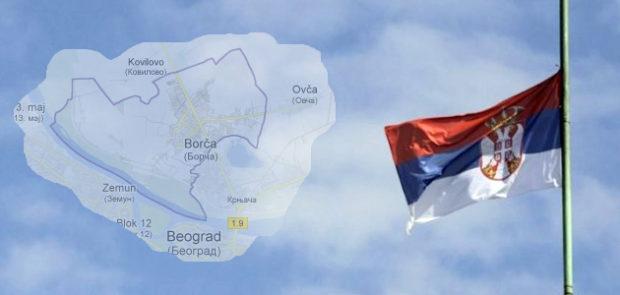 Zastava na pola koplja