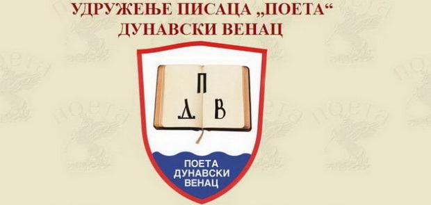 Udruženje pisaca Poeta