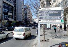 Info-table Beograd