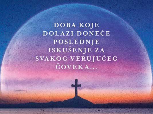 Poslednji hrišćanin knjiga