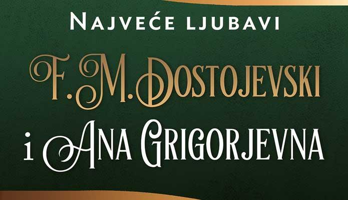 Dostojevski i Ana Grigorjevna - knjigaa
