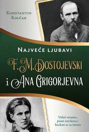 Dostojevski i Ana Grigorjevna - korice