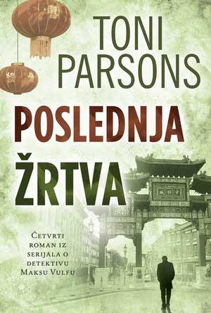 Poslednja žrtva / Parsons - Knjiga - korice