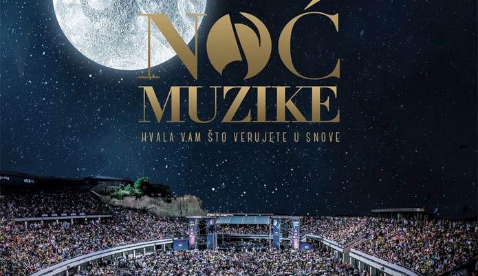 Noć muzike 2017.