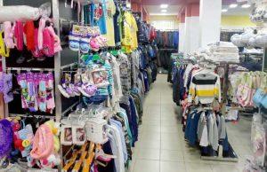 Dečja garderoba