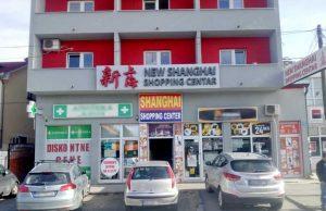 Kineska robna kuća u Borči