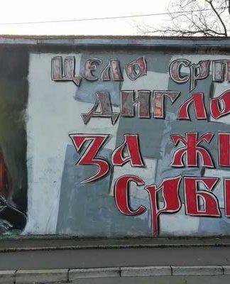 Grafit Vožd