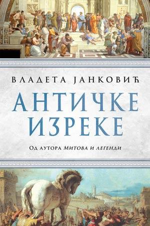 Knjiga - korice