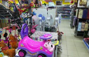 Dečje igračke