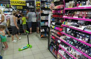 Kineska prodavnica