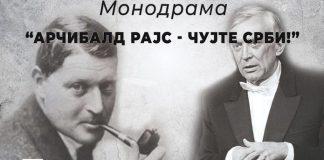 """Monodrama """"Čujte Srbi"""""""
