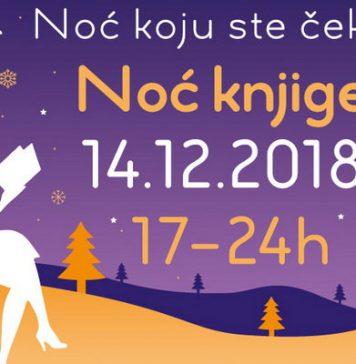 Noć knjige - Zima 2018.