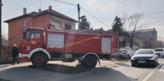 Vatrogasci