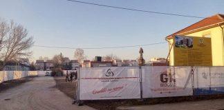 Gradilište - Novi Dom zdravlja
