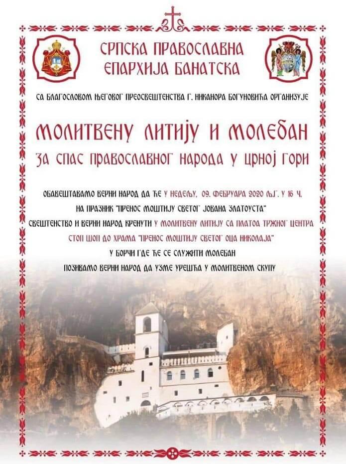Moleban i litija za spas pravoslavnog naroda u Crnoj Gori